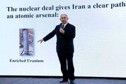 واکنش نمایندگی ایران در سازمان ملل به ادعای اسرائیل درباره جزییات عملیات دزدی اسناد هستهای