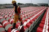 افزایش صادرات نفت ایران مشروط شد