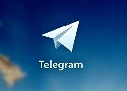 آنچه تلگرام بر سر جامعه ایرانی آورد