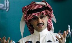 تلاش شاهزاده سعودی برای آزادی از زندان