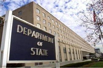 اشتباه فاحش وزارت امور خارجه آمریکا