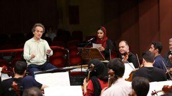 اجرای پاییزی ارکستر سمفونیک تهران