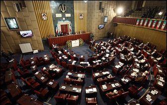آغاز مراسم افتتاحیه پنجمین دوره مجلس خبرگان رهبری + جزییات