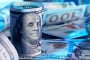 نرخ ارز آزاد در 27 مهر 99