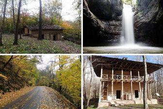 گردش پاییزی از موزه «میراث روستایی» تا آبشار«ویسادار»