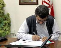 دستور ویژه احمدینژاد برای بازگشایی خانه سینما
