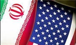 چرا آمریکا از ایران می ترسد؟