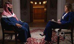 اظهارات بسیار تند ولیعهد عربستان علیه ایران