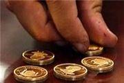 افزایش قیمت سکه در 27 تیر 97