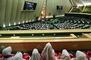 مخالفت مجلس با بررسی فوریتی دو طرح