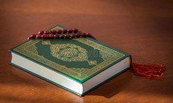 برگزاری پنجمین دوره مسابقات سراسری قرآن کریم قوه قضاییه