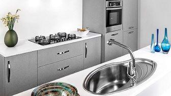 قیمت روز تجهیزات آشپزخانه