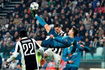 نتایج لیگ قهرمانان اروپا/ تحقیر یووه مقابل رئال با سوپر گل رونالدو