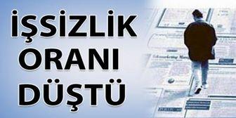 ترکیه چند میلیون بیکار دارد
