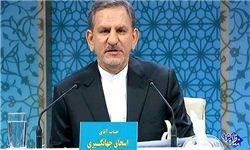 حسین مرعشی رئیس ستاد انتخاباتی جهانگیری شد
