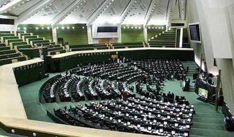 زمان اولین جلسه علنی مجلس در سال ۹۷ اعلام شد