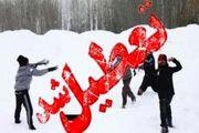 برف و سرما مدارس اردبیل را تعطیل کرد
