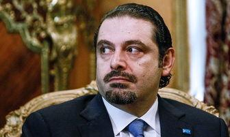 سعد حریری در نخستین مصاحبه خود پس از استعفا/ استعفای من به نفع لبنان بود