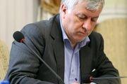 نامه رئیس کمیته سیاست داخلی مجمع تشخیص به روحانی درباره FATF