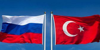 ترکیه و روسیه درصدد امضای توافقنامه تولید مشترک سامانه دفاعی
