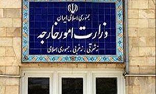 ۴۷ زندانی ایرانی از کویت به تهران منتقل شدند