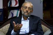 انتقاد لاریجانی در مورد قانون هدفمندی یارانه ها