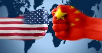 جنگ تجاری بین آمریکا و چین بالا گرفت