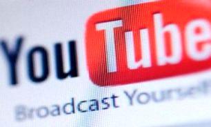 نگاهی به سیاستهای تروریستی یوتیوب