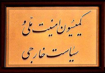 فردا؛ سفر هیئت ویژه پارلمانی ایران به سوریه