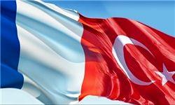 واکنش عملی ترکیه به توهین سیاستمداران فرانسوی به قرآن