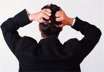 استرس شغلی در کارکنان