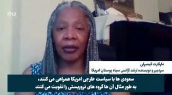 نویسنده آمریکایی؛ عربستان در خدمت صهیونیست هاست /فیلم