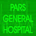 بیمارستان پارس استخدام میکند