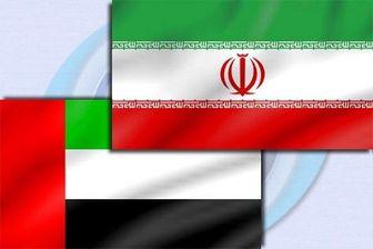 چرا امارات به سمت ایران برگشت؟!