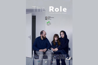 «نقش» جدید زوج مشهور سینمای ایران درراه جشنواره «تیرانا»