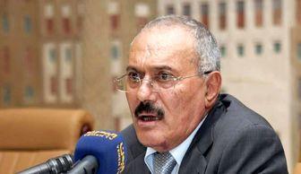 پیشنهاد میلیونی عربستان به عبدالله صالح