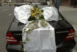 گزارشی از وضعیت کرایه ماشین عروس