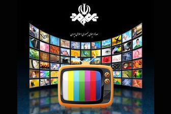 عیدی مفرح همراه با فیلمهای سینمایی تلویزیون