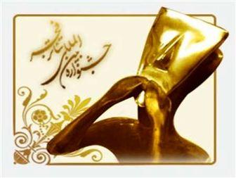 دبیر سی و نهمین جشنواره تئاتر فجر معرفی شد