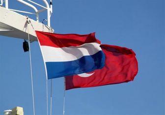 ترکیه سفیر هلند را احضار کرد