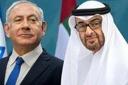 نتانیاهو با ولیعهد ابوظبی دیدار میکند