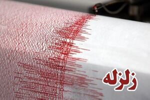 زلزله ۵.۹ ریشتری در بوشهر+جزئیات