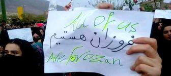 اعتراض دانشجویان لرستان در پی مرگ دانشجوی ایلامی+تصاویر