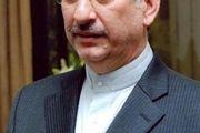 اعتراض وزارت خارجه ایران به آمریکا