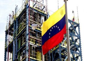 واردات نفت از ونزوئلا توسط آمریکا از سر گرفته شد