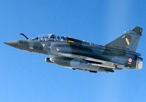 ناپدید شدن جنگنده «میراژ ۲۰۰۰» از صفحه رادارها در فرانسه