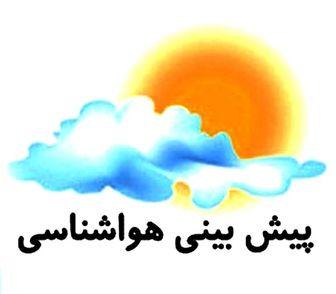 آخرین وضع آب و هوای کشور در 4 مهر 98
