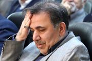 آخرین وضعیت استیضاح عباس آخوندی