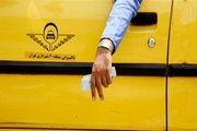 الزام تمامی رانندگان تاکسی به دریافت پروانه هوشمند