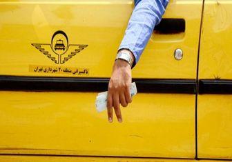تخلفات رانندگان تاکسی در «کمیته انضباطی» بررسی می شود